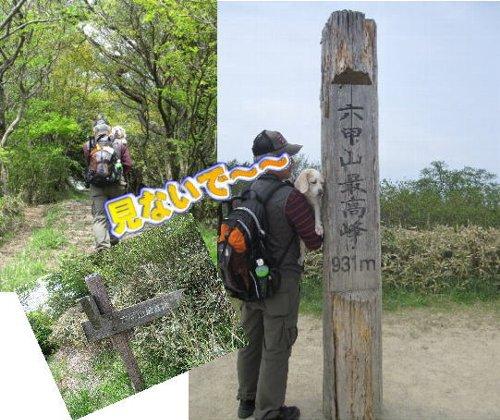 2012・05・14六甲山b