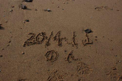 2014・01・01鳴尾浜1