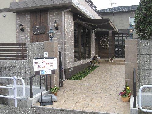 2013・01・05オキナ1