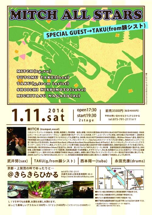 2014111MITCH
