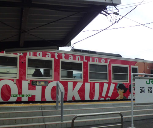 icshinomaki2013.jpg