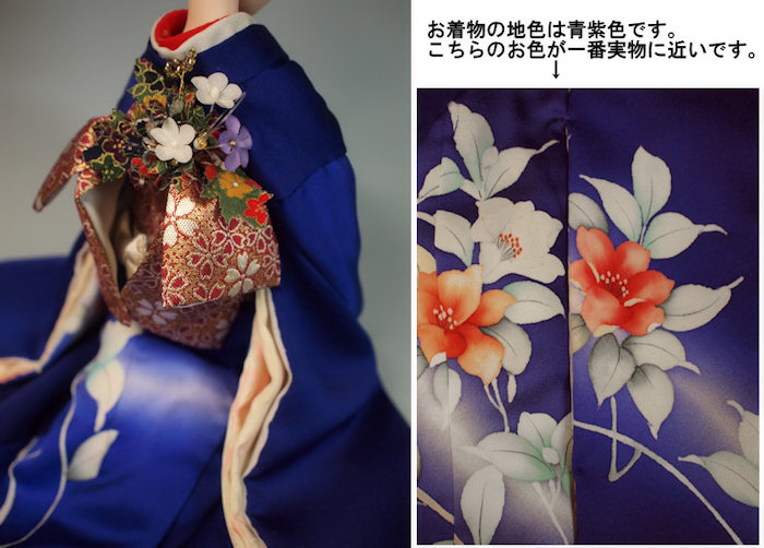 MSD紫穂姫4