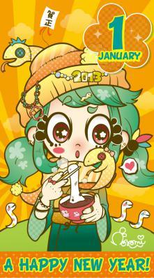 1gatu_non_care_iphone.jpg