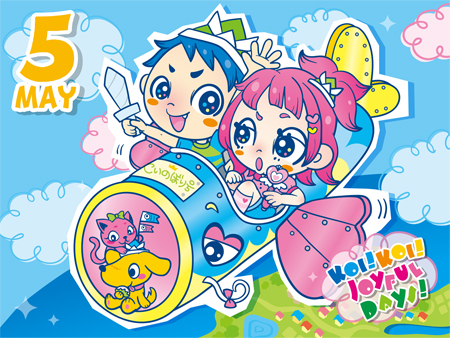 5gatu_kabe_s.jpg
