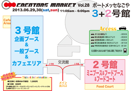 map-1-B_s.jpg