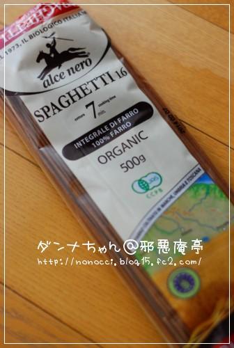 DSC_6185.jpg