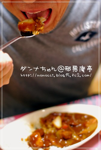 DSC_6947-01.jpg