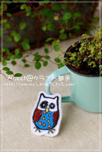 DSC_7698-01.jpg