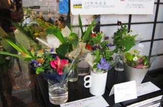 小さな花束.jpg