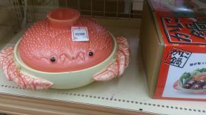 かにがた鍋