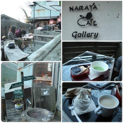 ナラヤカフェ