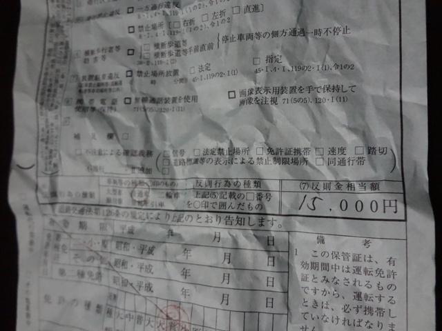 DSC00745.jpg