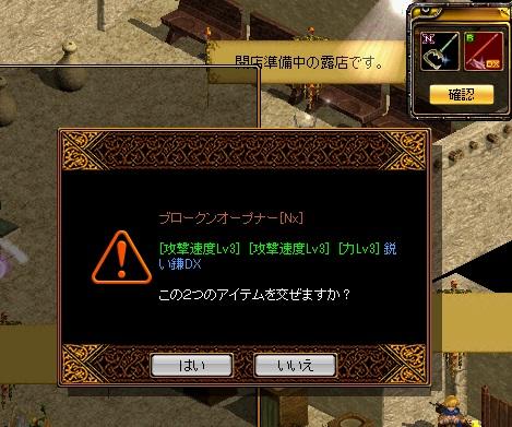 RedStone 13.01.19[05]