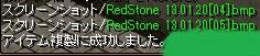RedStone 13.01.20[06]