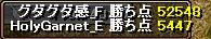 RedStone 13.01.28[09]