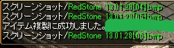 RedStone 13.01.28[07]