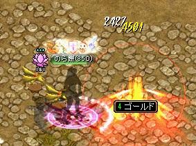RedStone 13.01.29[09]