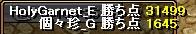 RedStone 13.01.30[01]