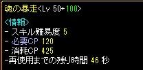RedStone 13.02.12[05]