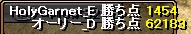 RedStone 13.02.13[00]