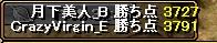 RedStone 13.02.15[09]