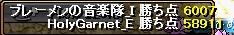 RedStone 13.02.27[01]