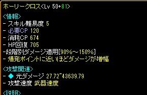 RedStone 13.03.15[00]