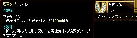 RedStone 13.03.15[04]