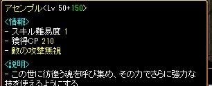 RedStone 13.03.18[08]