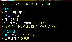 RedStone 13.03.21[00]