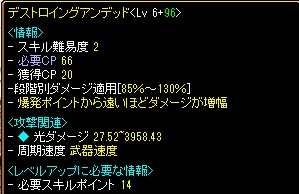 RedStone 13.03.21[02]