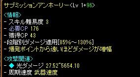 RedStone 13.03.21[01]