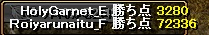 RedStone 13.03.27[02]