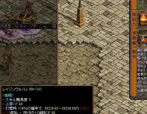RedStone 13.03.20[01]