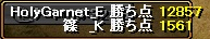 RedStone 13.04.15[03]