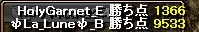 RedStone 13.05.13[23]