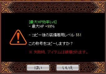 RedStone 13.05.13[21]