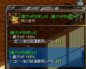 RedStone 13.05.13[20]