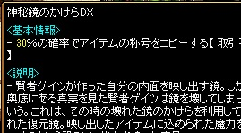 RedStone 13.05.13[19]