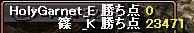RedStone 13.06.03[05]