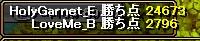 RedStone 13.07.03[01]