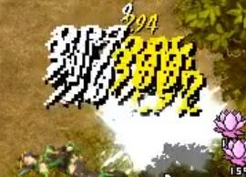 20130704レイジ