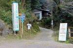 s1kuti_20131230192951ce7.jpg