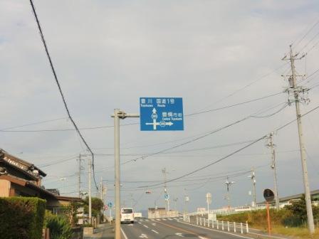 CIMG0608.jpg