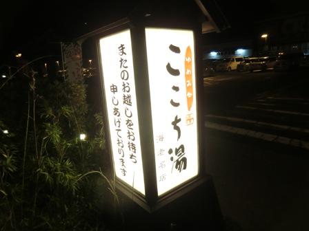 CIMG4665.jpg