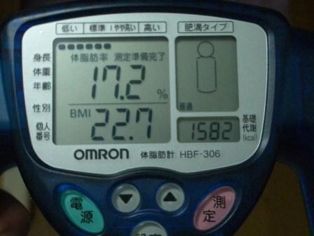 CIMG4971.jpg