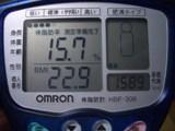 CIMG5258.jpg