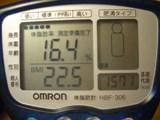 CIMG5314.jpg