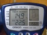 CIMG5405.jpg