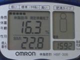CIMG5834.jpg